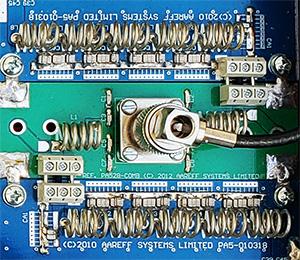 250wntap 250w fm broadcast amplifier 10 pole low pass filter.jpg